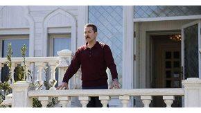 Zalim Istanbul 1 English Subtitles | Ruthless City