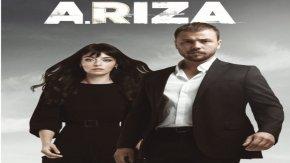 Ariza episode 3 English subtitles | Ali Riza