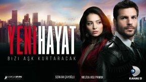 Yeni Hayat episode 9 English subtitles | Final