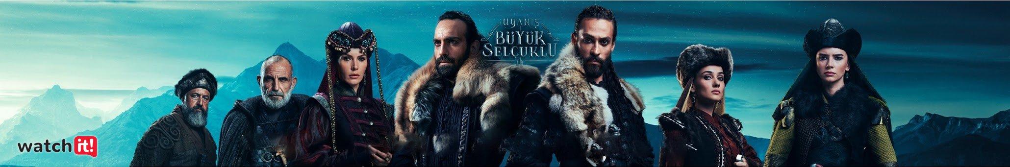 Uyanis: Buyuk Selcuklu English subtitles | Awakening: Great Seljuks