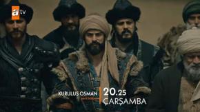 kurulus osman 56 English Subtitles | Ottoman